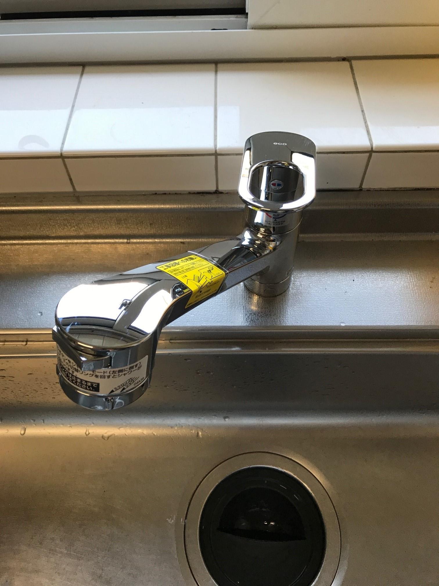 台所水栓の交換